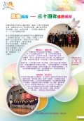 stmc-newsletter-2014-volume-2_page_2