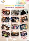 stmc-newsletter-2014-volume-2_page_8