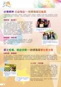 Newsletter14_vol.3_11