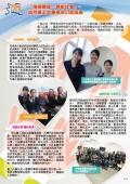 stmc-newsletter-2015-vol-2_page_03