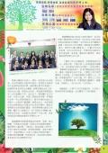 2016-2017 school newsletter vol 2_Page_03