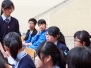 20170220 School Consultation by Student Union