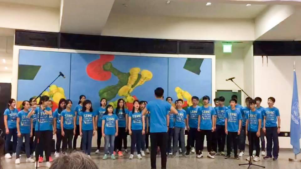 Performance at UNESCO_1