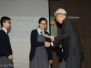 20180302 Prize Presentation Ceremony of the First Term
