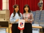 20181124 F6 Parents' Day and Education Exhibition