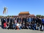 2019042428 Study Tour to Shenyang and Beijing