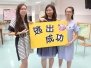 20191106 Escape Room held by Maths Club