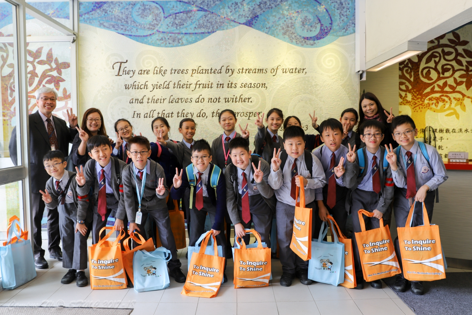Visits by Primary Schools
