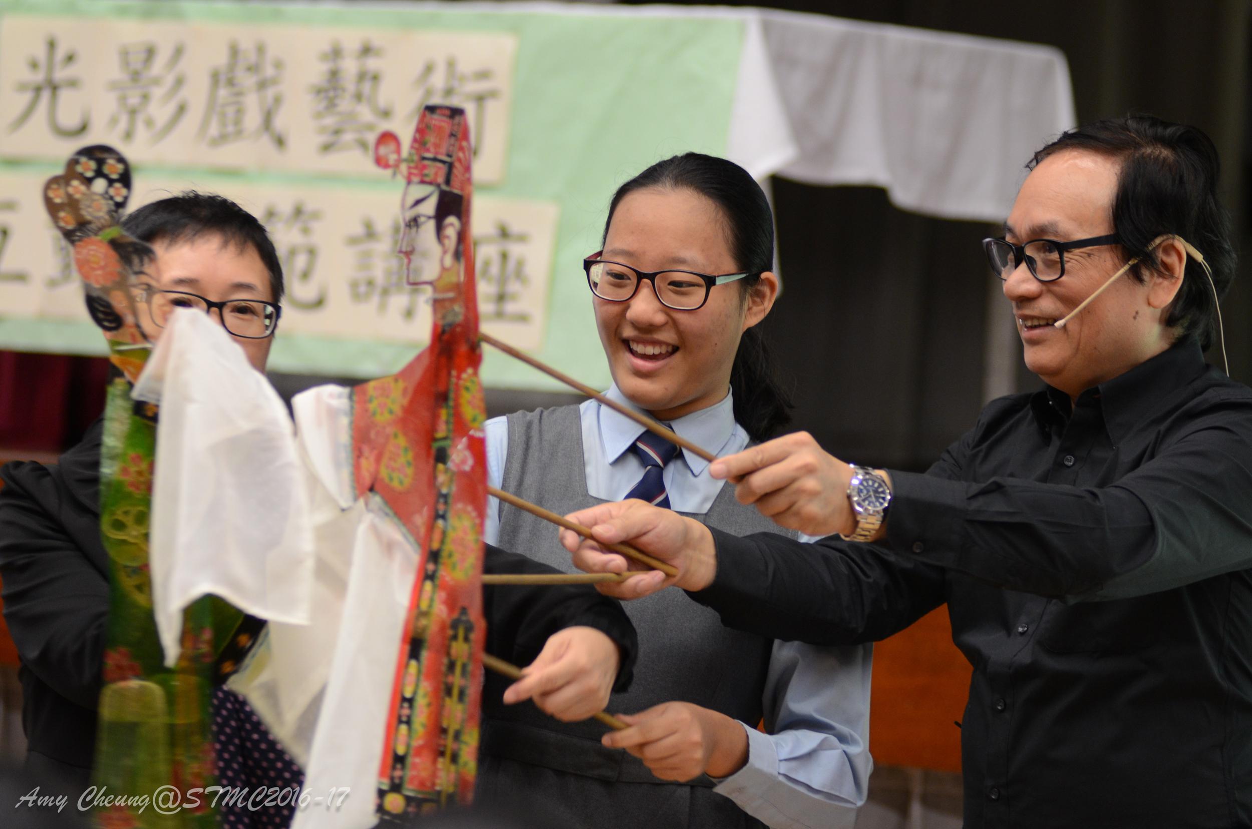 3.2 中國傳统文化皮影戲示範_Chi culture 1