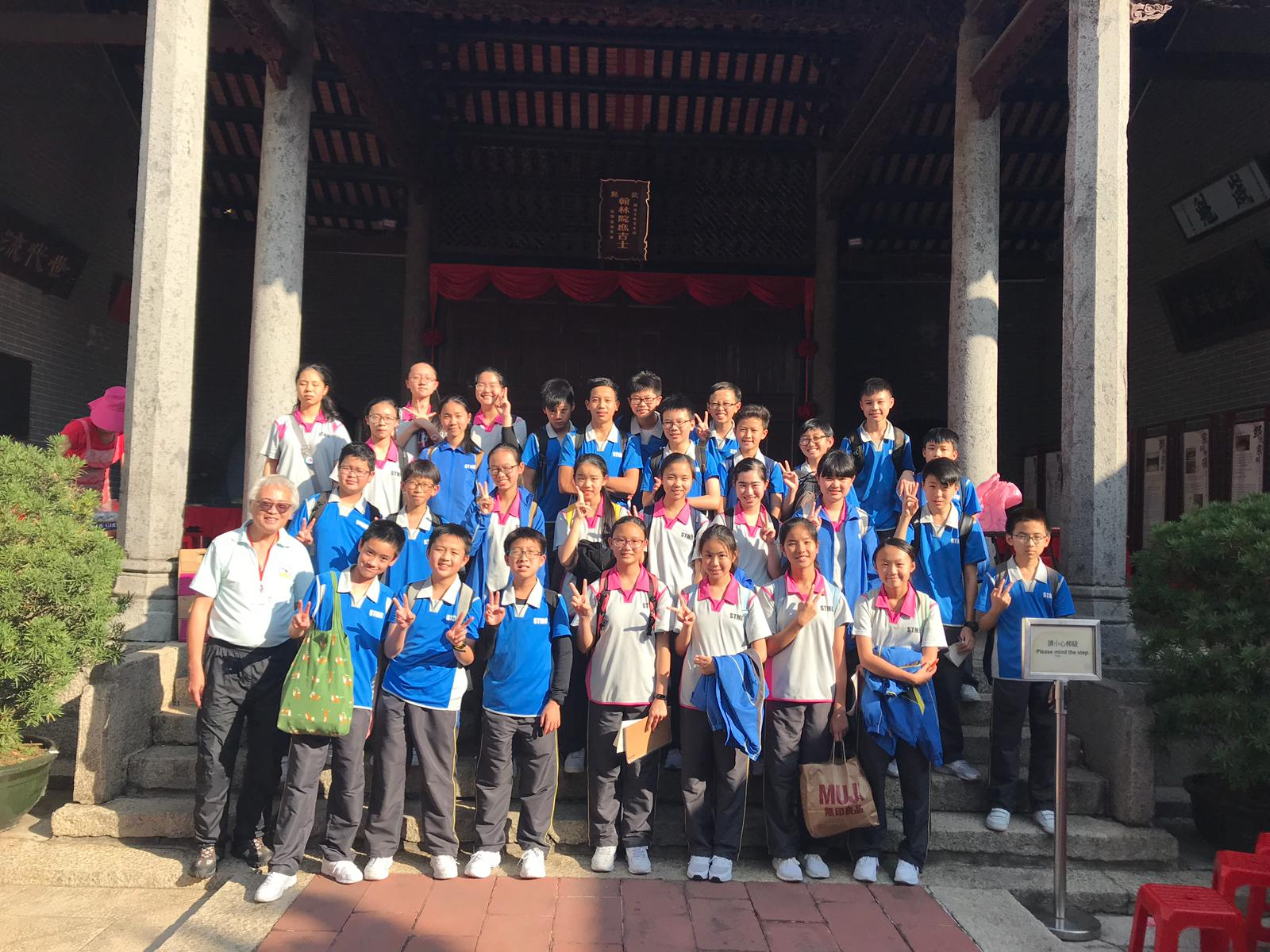 3.2_ Chinese culture_Hist trip (13)