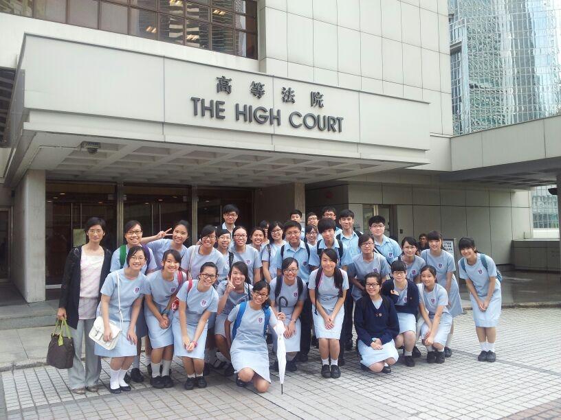 參觀高等法院