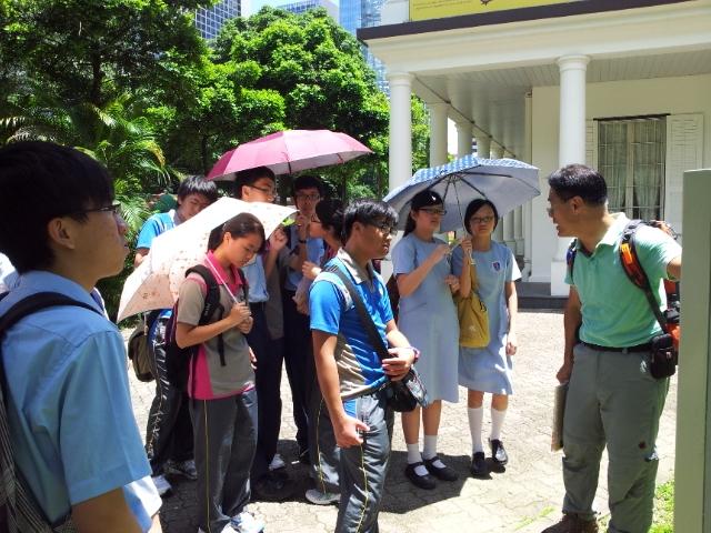 香港島文物考察