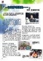 newsletter1-8-4_page_2a