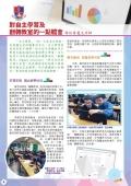 stmc-school-newsletter-2015-2016-volume-1_page_4