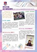 stmc-school-newsletter-2015-2016-volume-1_page_6