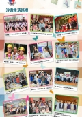 stmc-school-newsletter-2015-2016-volume-1_page_8