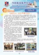 STMC School Newsletter 2020-2021 Volume 2_Page_01