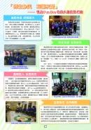 STMC School Newsletter 2020-2021 Volume 2_Page_02