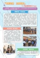 STMC School Newsletter 2020-2021 Volume 2_Page_05