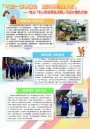 STMC School Newsletter 2020-2021 Volume 2_Page_06