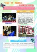 STMC School Newsletter 2020-2021 Volume 2_Page_07