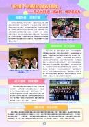 STMC School Newsletter 2020-2021 Volume 2_Page_11