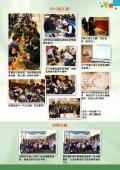 STMC 2020-2021優質教育-課程簡介小冊子_Page_15