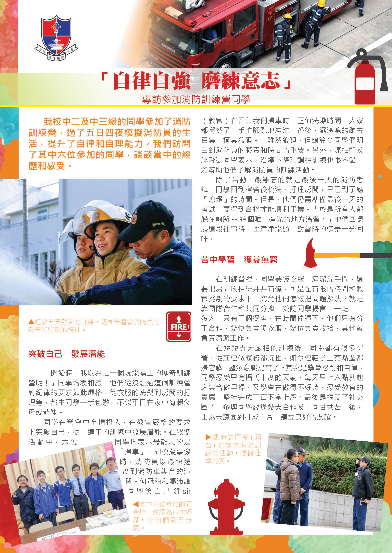 School Newsletter 20152016 Volume 2 – School Newsletter