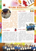 STMC-school-newsletter-2015-2016-volume-2_Page_03