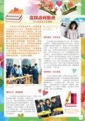 STMC-school-newsletter-2015-2016-volume-2_Page_05