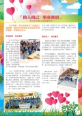 STMC-school-newsletter-2015-2016-volume-2_Page_07