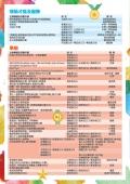 STMC-school-newsletter-2015-2016-volume-2_Page_10