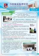 STMC School Newsletter 2020-2021 Volume 1_Page_1