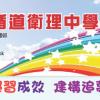 School Newsletter 2014-2015 Volume 1