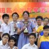 24th Sha Tin Inter-Primary School Mathematics Contest  Highlights