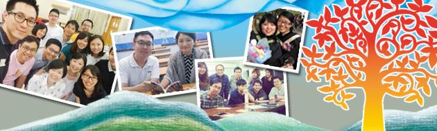 沙田循道衛理中學校訊 2016-2017第一期