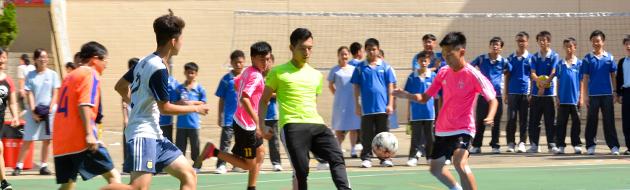 師生足球比賽