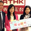 Ms. Fan, Our Career Mistress, Shared Her Experience on RTHK