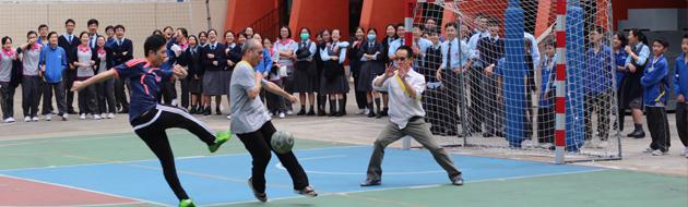 學生會足球慈善賽