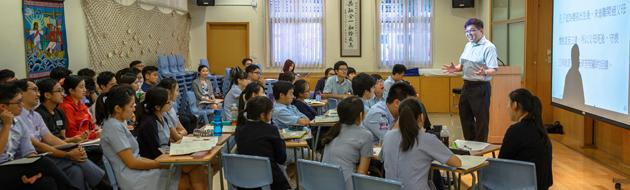 Teachers Qualification & Professionalism