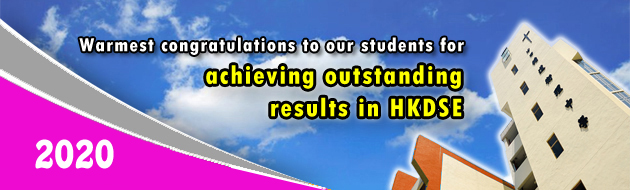 Student Achievements in Public Examination HKDSE 2020