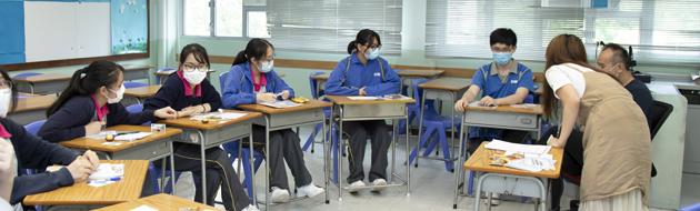 升學及就業輔導組
