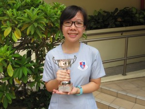 5B Lin Wai In Hong kong Composition Contest for youth 2012