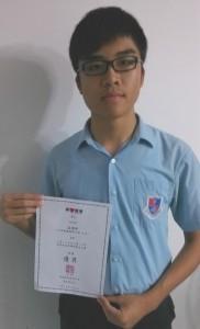 I love Hong Kong Writing Competition Wan Yiu Fai 5A