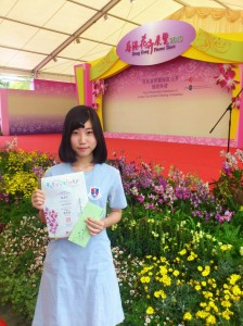Jockey Club Student Drawing Competition 3A Ngai Ka Lee