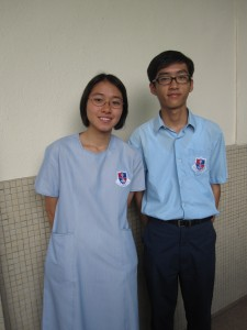 The 3rd Hong Kong Geography Olympiad