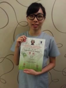 Youth Leadership Award