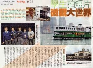 20130222_hk_economic_times_interview-10