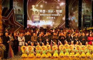 China National Campus TV Festival