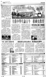 singtaonews